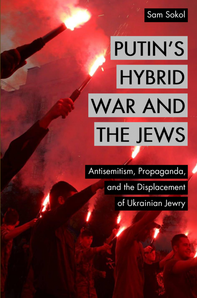 'Putin's Hybrid War And The Jews'