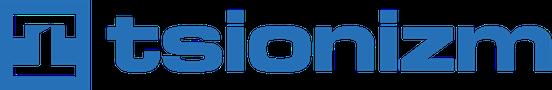 Tsionism Logo Color 552x90