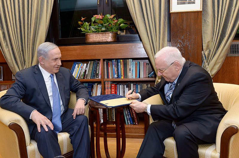 Netanyahu Gets Nod From Rivlin To Form Government, Seemingly Cementing Rule