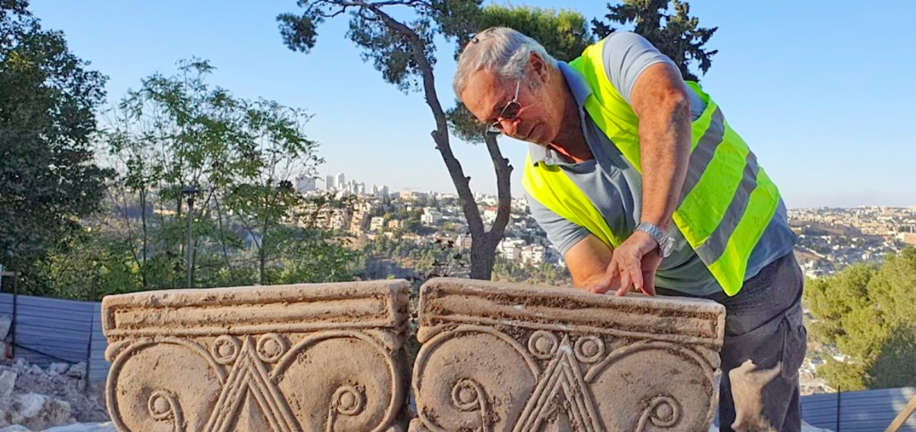 Davidic Dynasty Symbol Found In Jerusalem: Once In A Lifetime Discovery