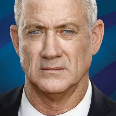 Benny Gantz Goes All-In For American Election Fraud