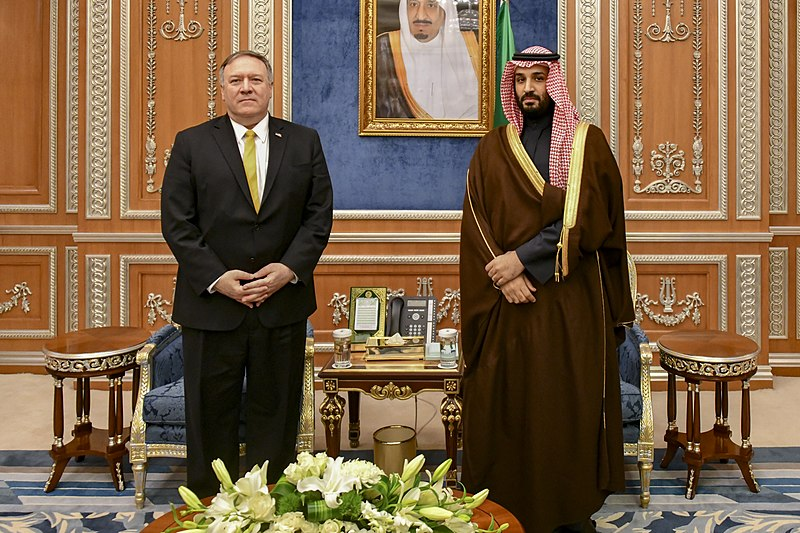 Benjamin Netanyahu Meets with Saudi Arabia's Mohammed bin Salman