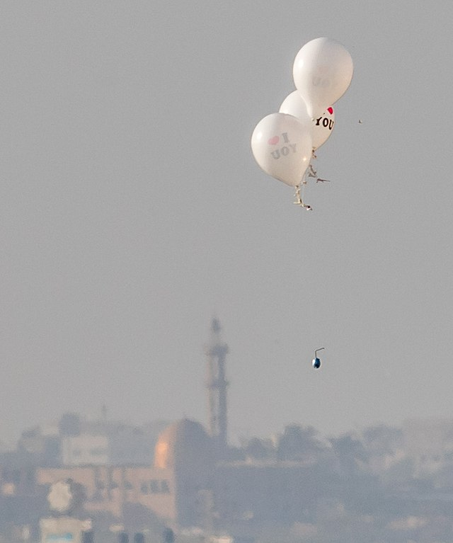 IDF Aircraft Strike In Gaza In Response To Incendiary Balloons